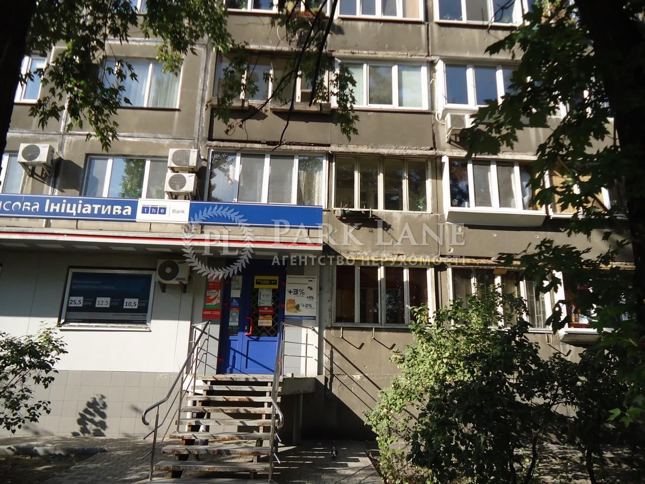 Квартира ул. Миропольская, 3, Киев, D-11383 - Фото 4