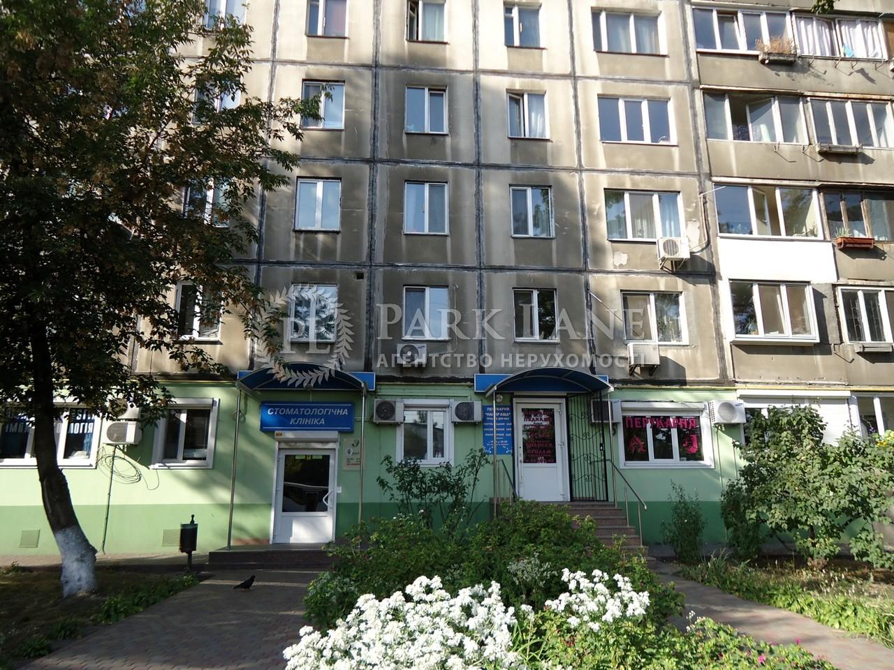 Квартира ул. Миропольская, 3, Киев, D-11383 - Фото 1