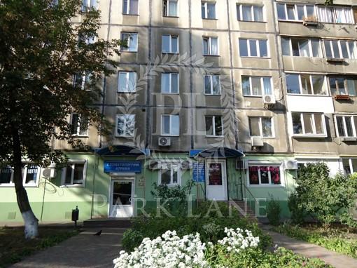 Квартира, D-11383, 3