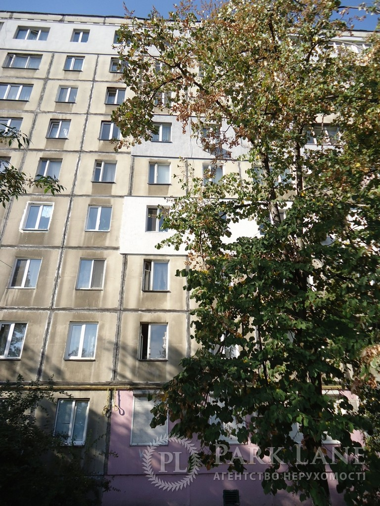 Квартира ул. Миропольская, 3, Киев, D-11383 - Фото 3