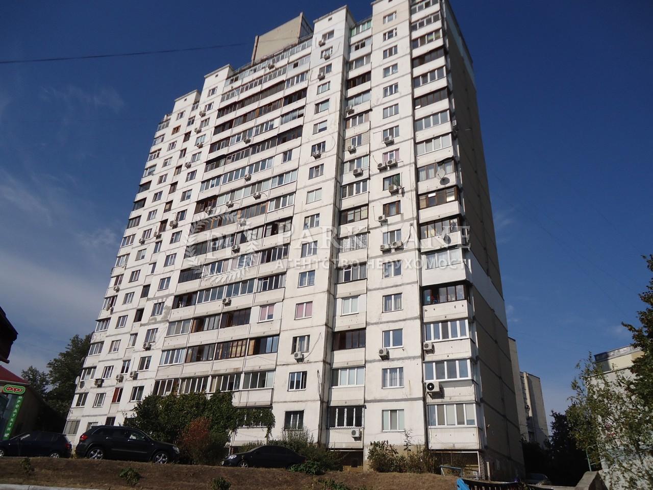 Квартира ул. Миропольская, 13, Киев, Z-788499 - Фото 1