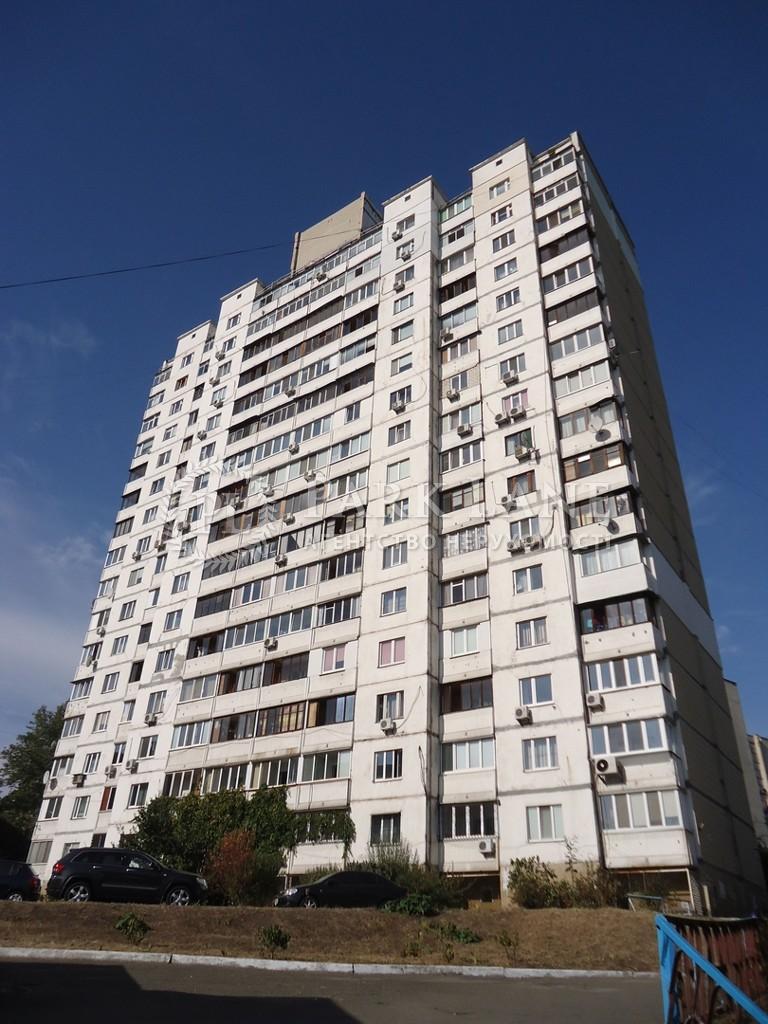 Квартира ул. Миропольская, 13, Киев, Z-788499 - Фото 2