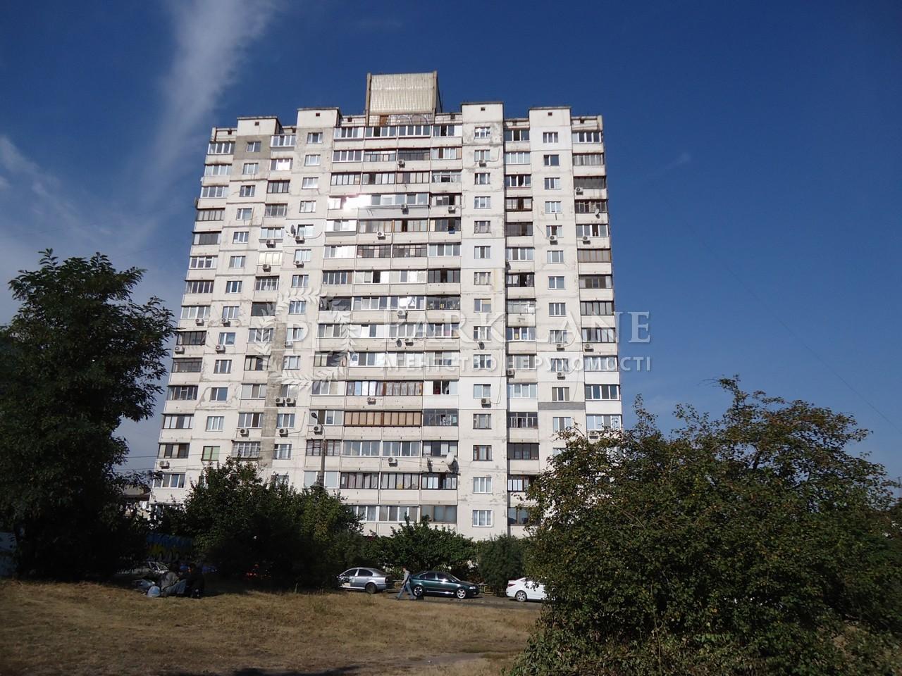 Квартира вул. Миропільська, 21, Київ, A-74364 - Фото 3