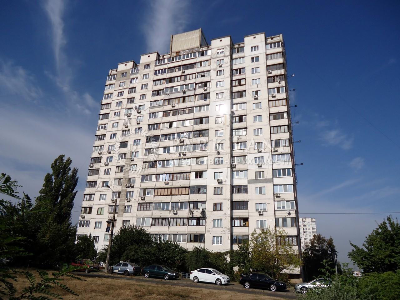 Квартира ул. Миропольская, 21, Киев, A-74364 - Фото 1
