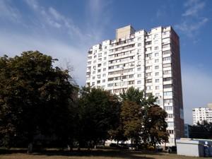Коммерческая недвижимость, X-30644, Миропольская, Днепровский район