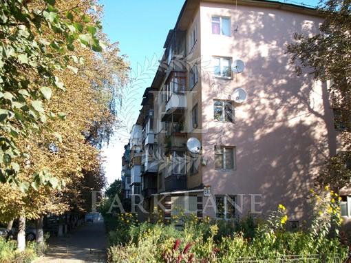 Квартира Салютная, 27а, Киев, Z-664692 - Фото