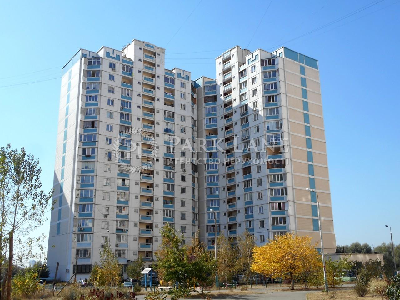 Квартира Z-792481, Лисковская, 24, Киев - Фото 1