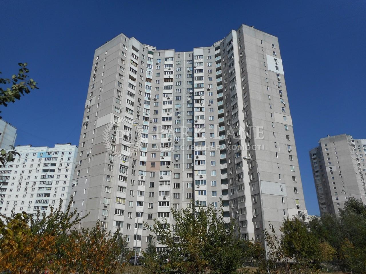 Квартира ул. Лисковская, 30, Киев, Z-715206 - Фото 1