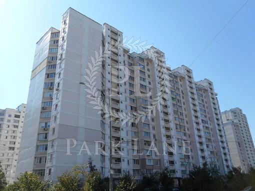 Квартира Милославская, 41/15, Киев, R-21015 - Фото
