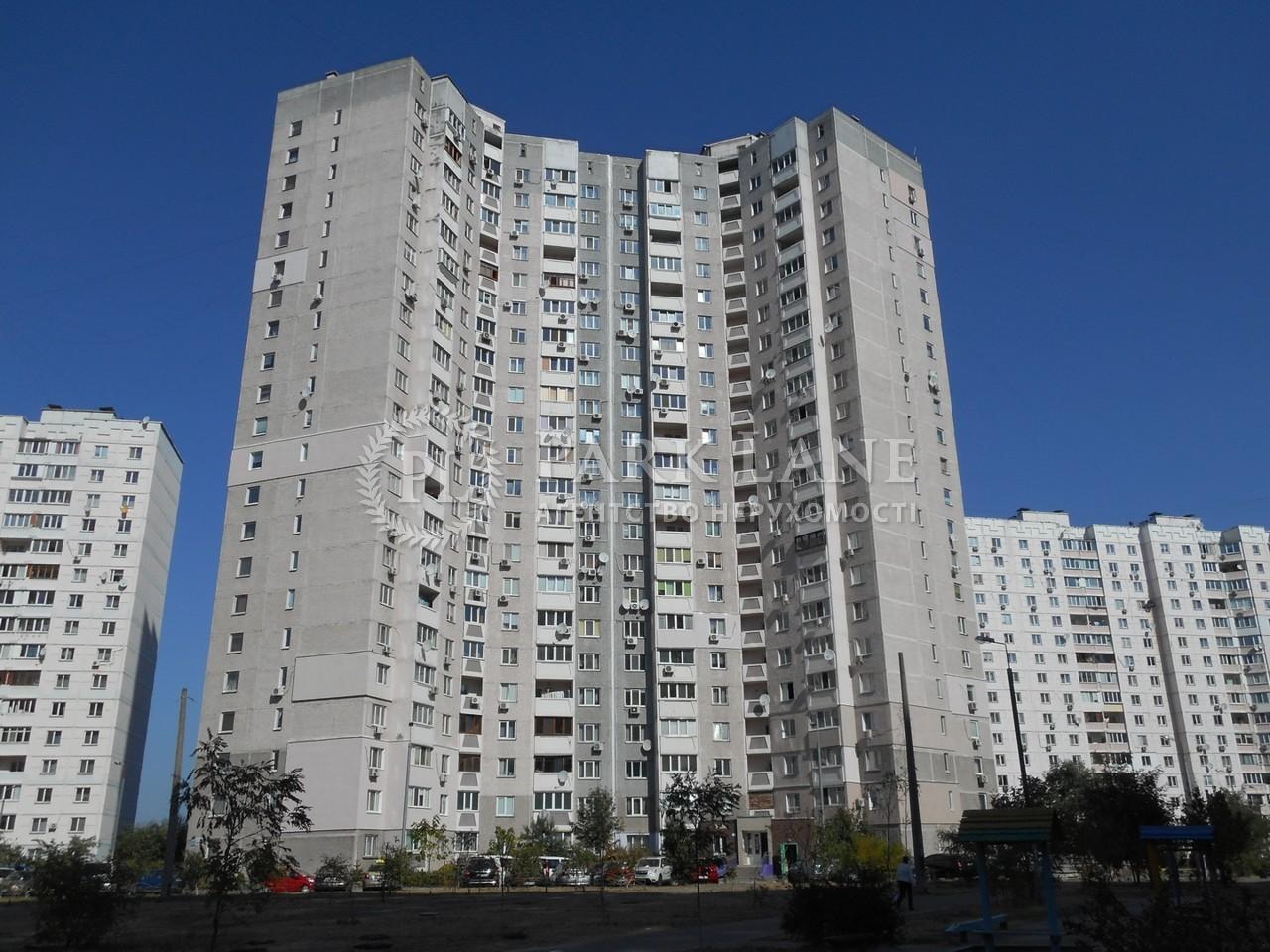 Квартира ул. Милославская, 45, Киев, B-91930 - Фото 1