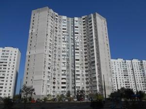Квартира B-91930, Милославська, 45, Київ - Фото 1