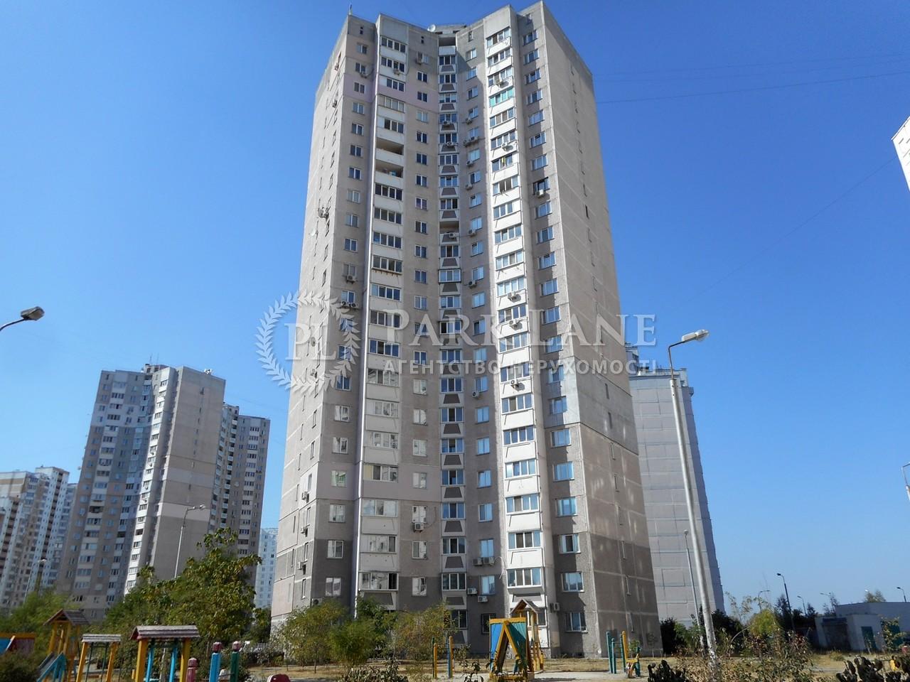 Квартира B-91930, Милославская, 45, Киев - Фото 2