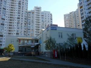 Коммерческая недвижимость, Z-711270, Милославская, Деснянский район