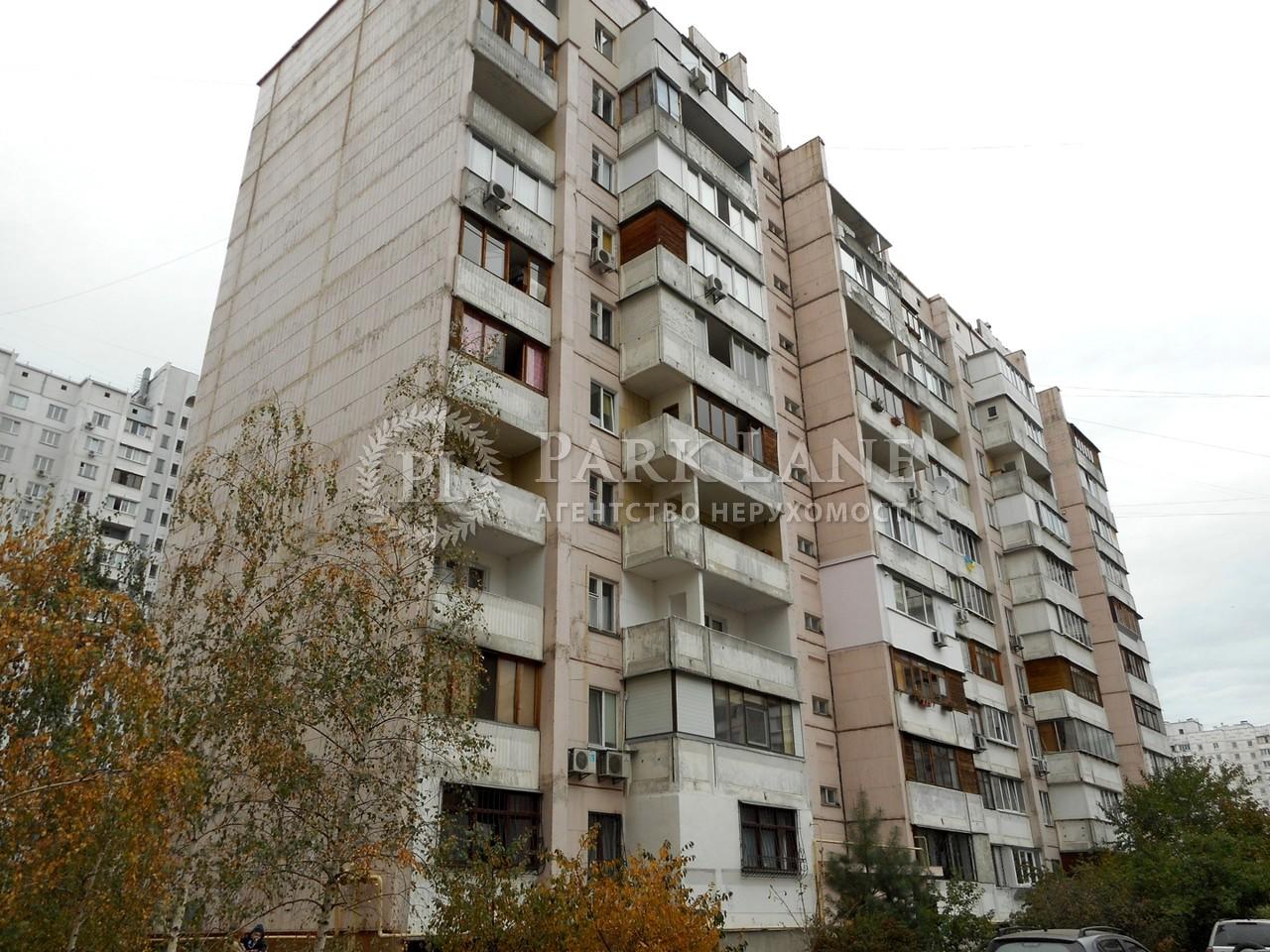 Квартира Z-781875, Радунская, 5б, Киев - Фото 2