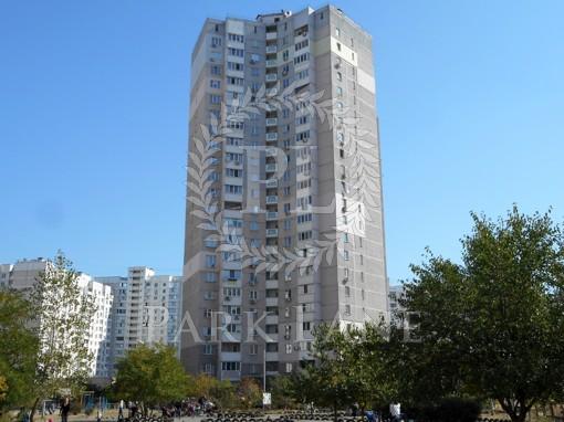 Квартира Радунская, 9б, Киев, Z-515188 - Фото