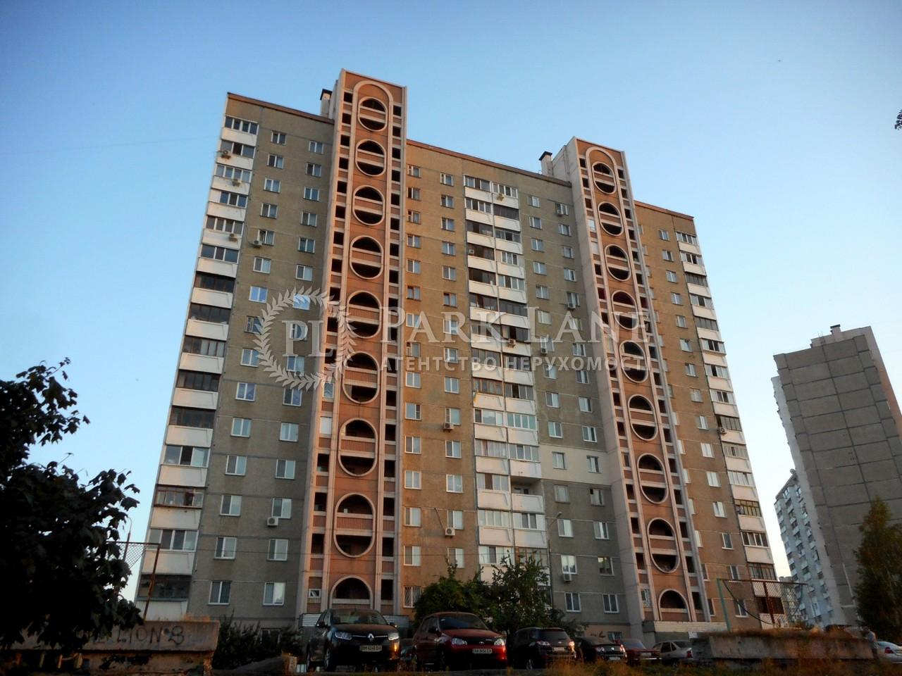 Квартира ул. Радунская, 10а, Киев, Z-795864 - Фото 1