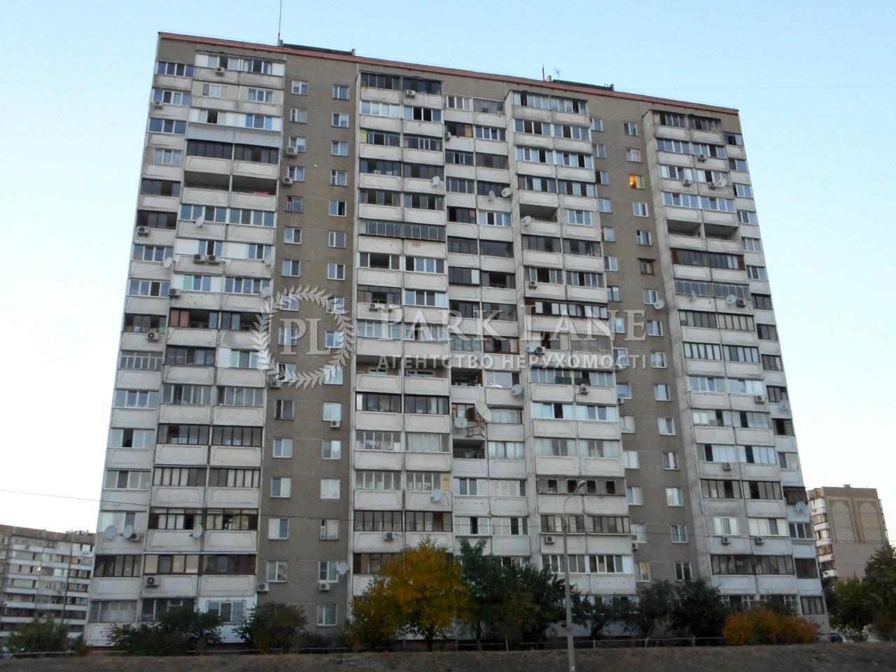 Квартира ул. Радунская, 10а, Киев, Z-795864 - Фото 15
