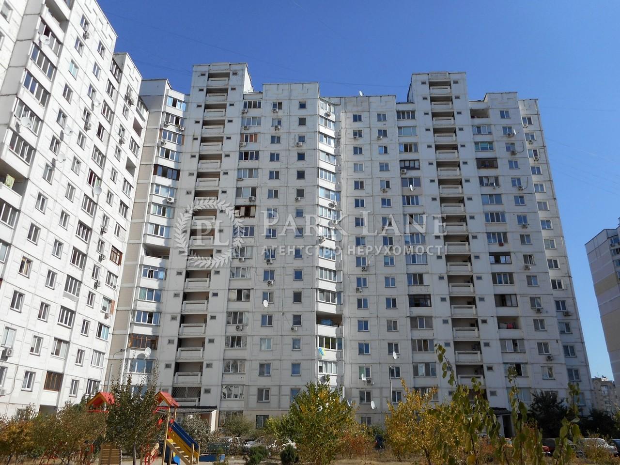 Квартира ул. Радунская, 11, Киев, Z-630056 - Фото 1