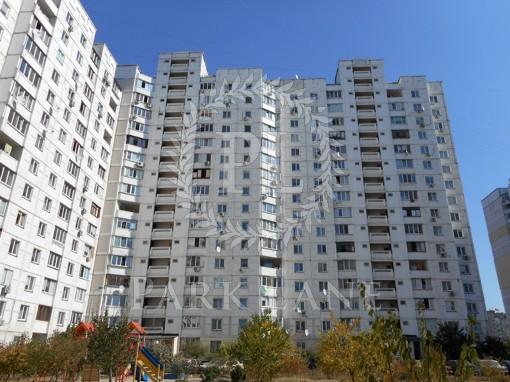 Квартира Радунська, 11, Київ, Z-565078 - Фото