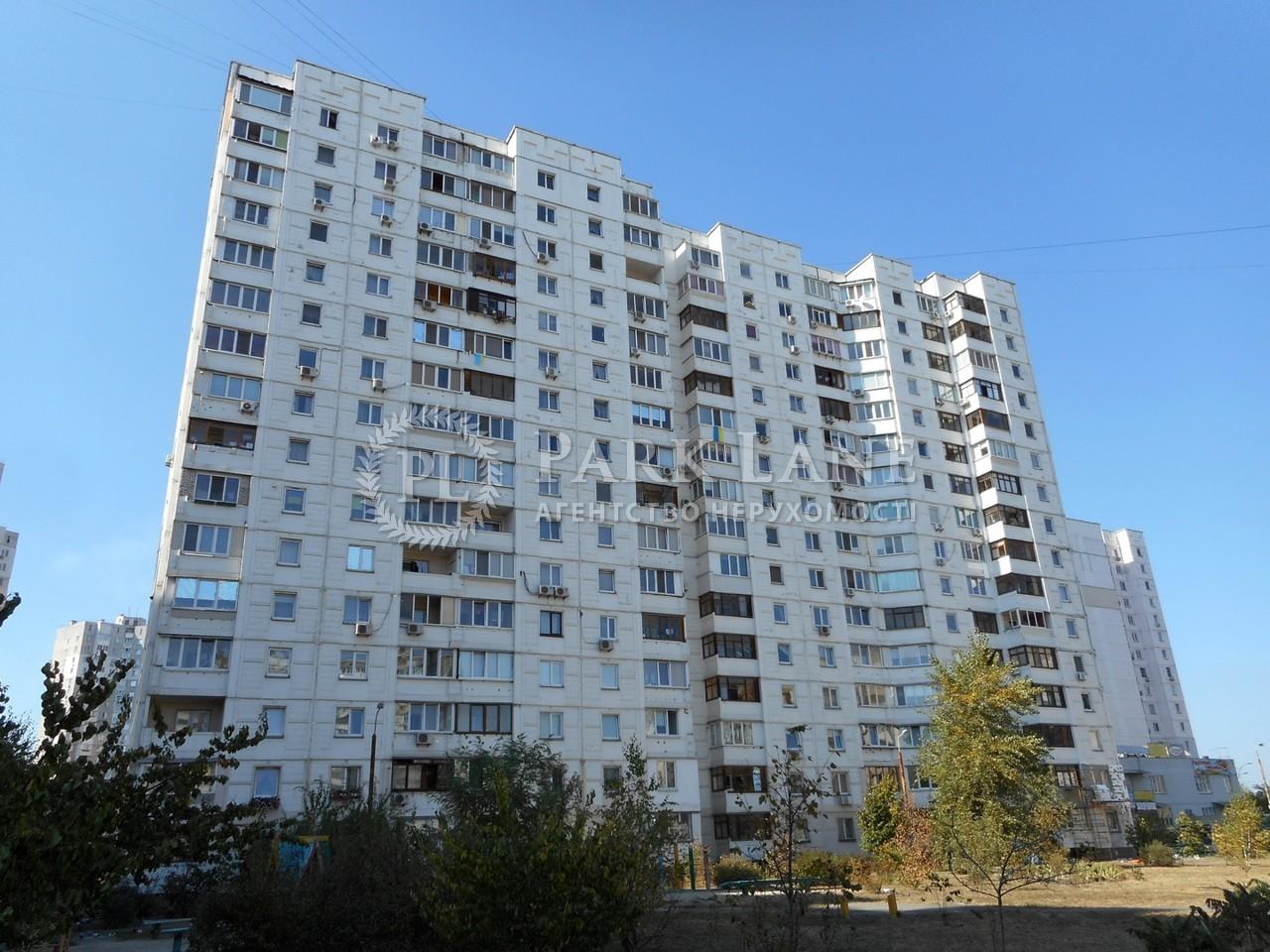 Квартира ул. Радунская, 11, Киев, Z-630056 - Фото 2