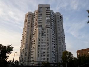 Коммерческая недвижимость, Z-42253, Жукова Маршала, Деснянский район