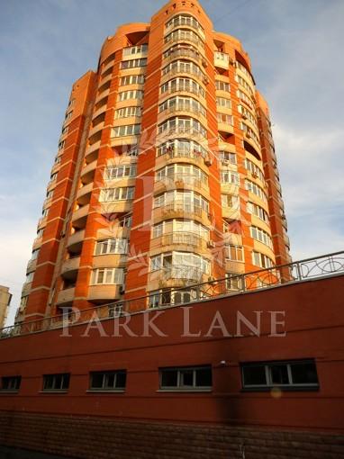 Apartment Zhukova Marshala, 33а, Kyiv, H-46601 - Photo