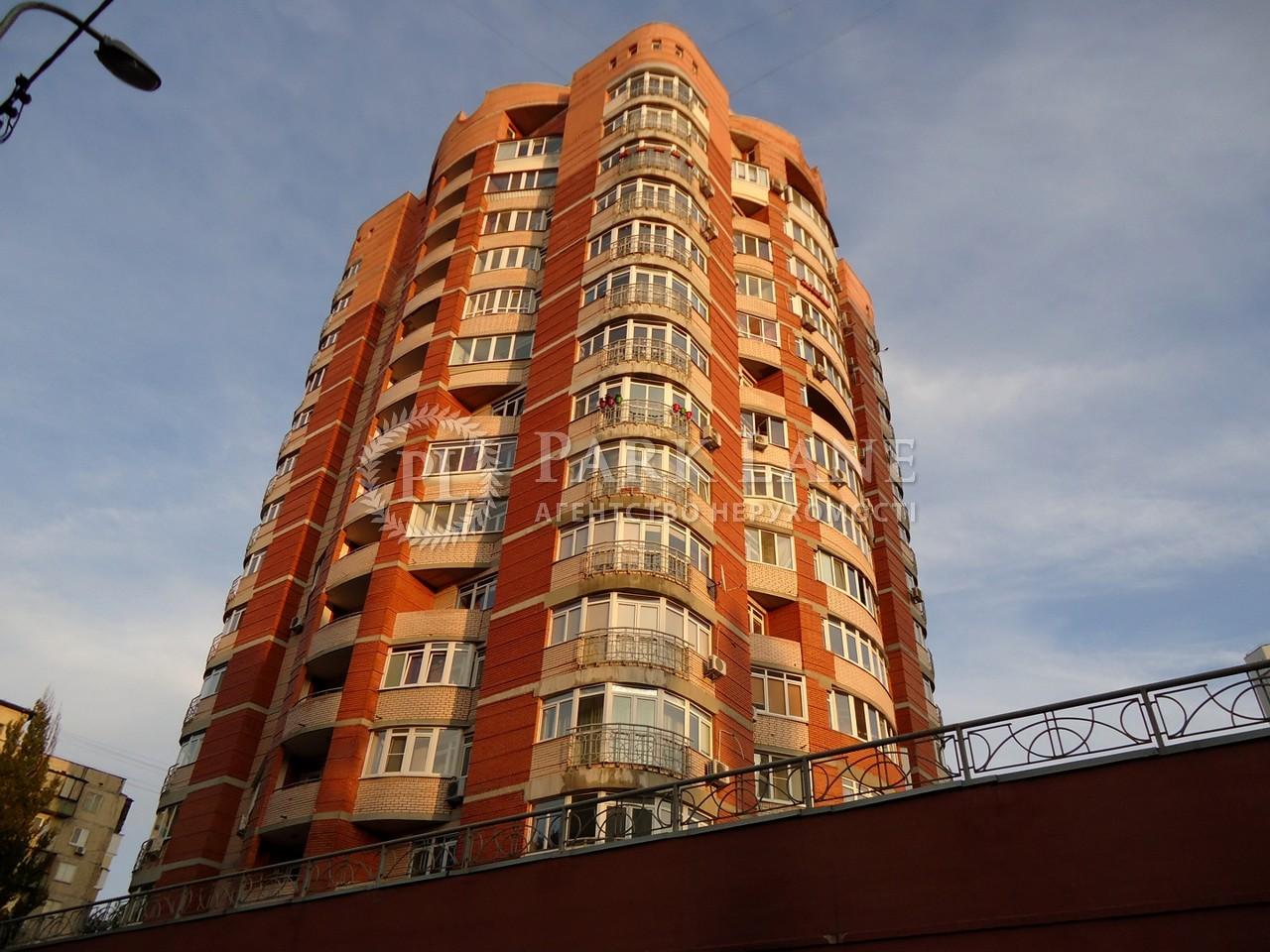 Офіс, Z-1246931, Жукова Маршала, Київ - Фото 2