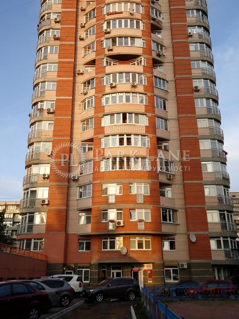Квартира ул. Жукова Маршала, 33а, Киев, Z-725838 - Фото 3