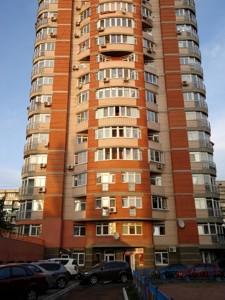 Офіс, Z-1246931, Жукова Маршала, Київ - Фото 3