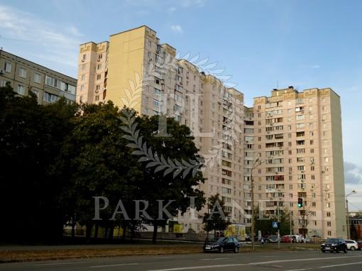Квартира, Z-809285, 35