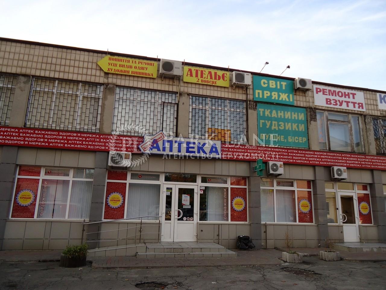 Нежилое помещение, Лесной просп., Киев, R-35346 - Фото 1