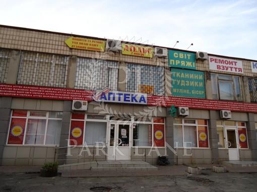 Нежилое помещение, Лесной просп., Киев, R-34764 - Фото