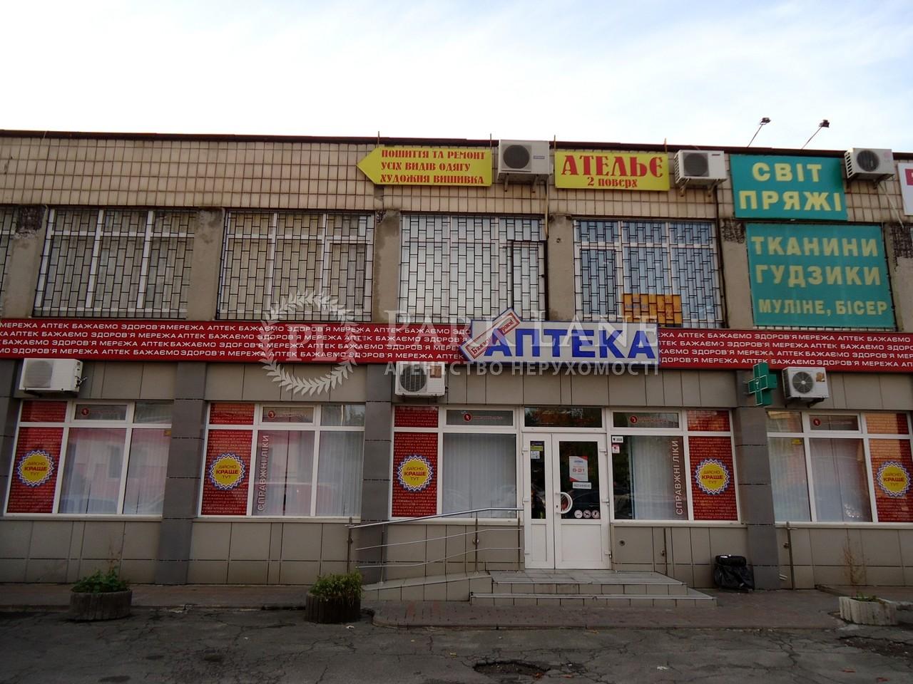 Нежилое помещение, Лесной просп., Киев, R-35346 - Фото 14