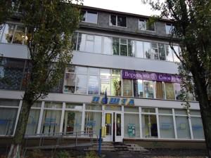 Нежитлове приміщення, B-96039, Шолом-Алейхема, Київ - Фото 2