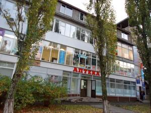 Нежитлове приміщення, B-96039, Шолом-Алейхема, Київ - Фото 1
