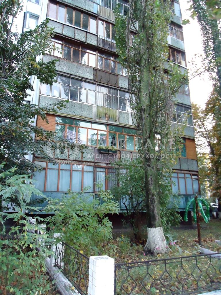 Квартира ул. Шолом-Алейхема, 20, Киев, R-17264 - Фото 16