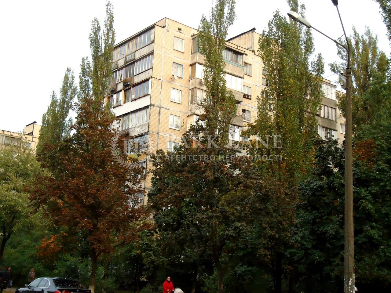 Квартира Z-793875, Шолом-Алейхема, 24, Киев - Фото 1