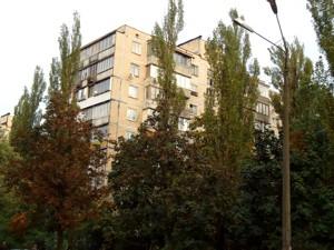 Квартира Z-793875, Шолом-Алейхема, 24, Киев - Фото 2