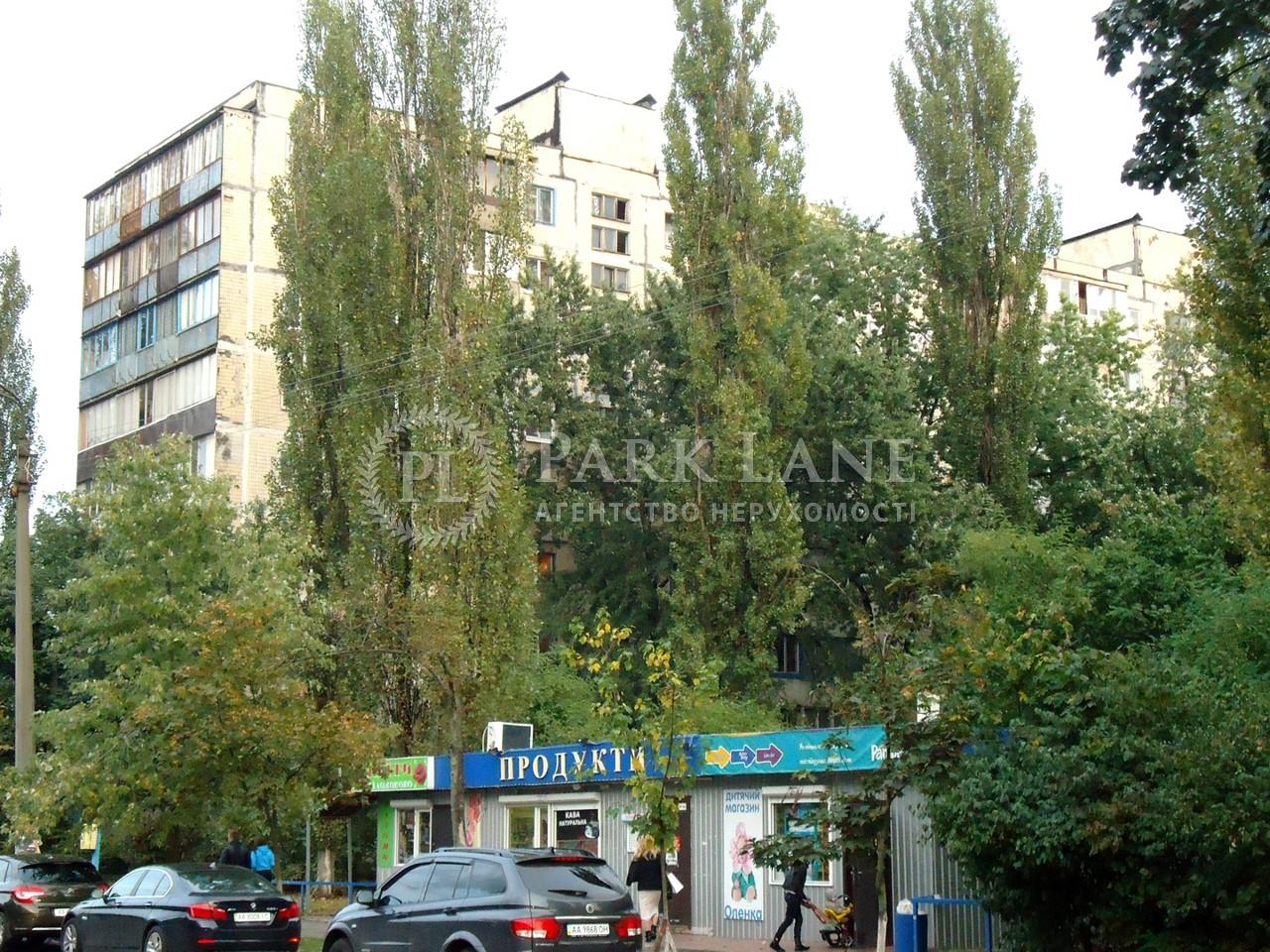 Квартира вул. Шолом-Алейхема, 26/23, Київ, Z-566756 - Фото 1