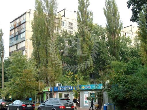 Квартира Шолом-Алейхема, 26/23, Киев, Z-566756 - Фото