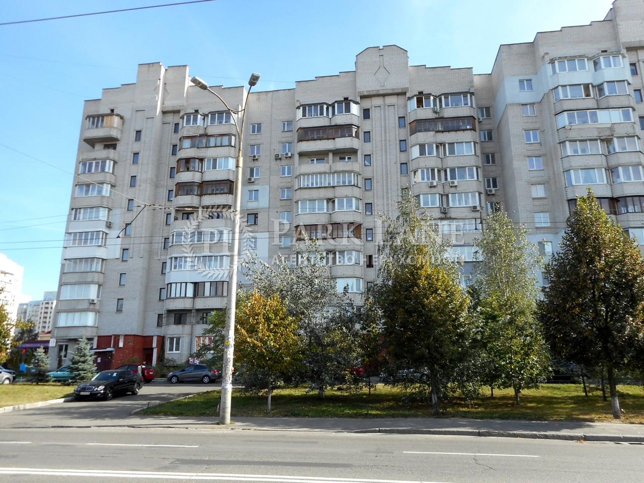 Квартира ул. Вильямса Академика, 15 корпус 1, Киев, Z-690944 - Фото 1
