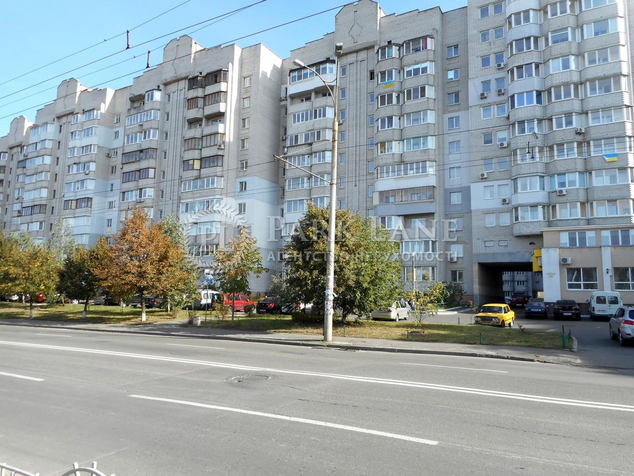 Квартира ул. Вильямса Академика, 15 корпус 1, Киев, Z-690944 - Фото 10