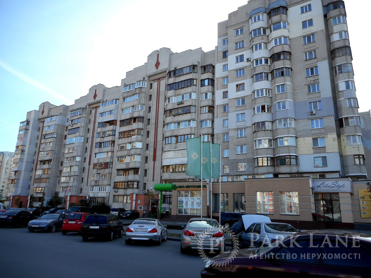 Квартира ул. Вильямса Академика, 9, Киев, Z-149760 - Фото 3