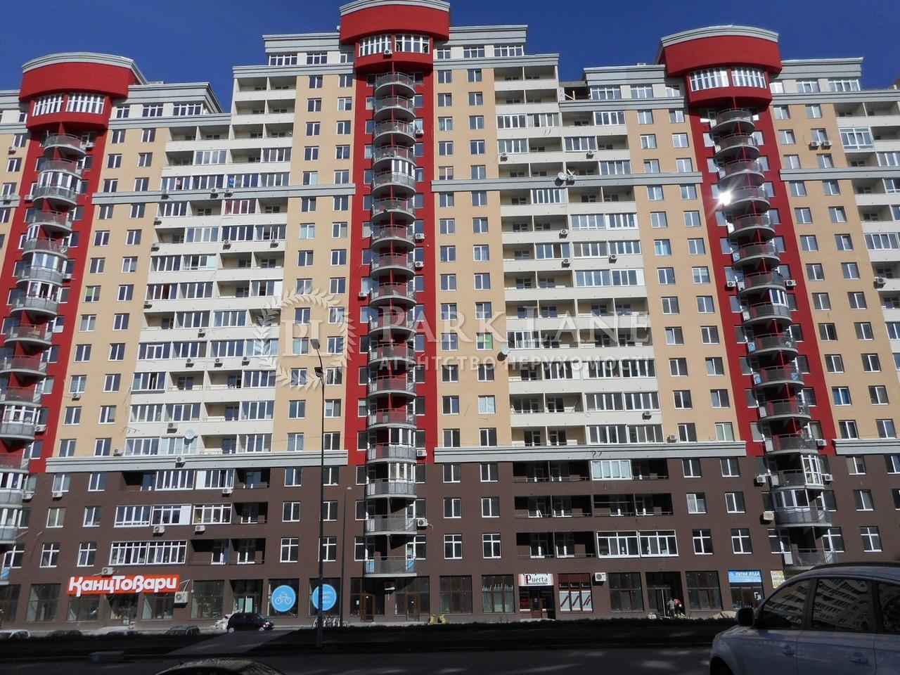 Квартира ул. Ломоносова, 50/2, Киев, K-31289 - Фото 1