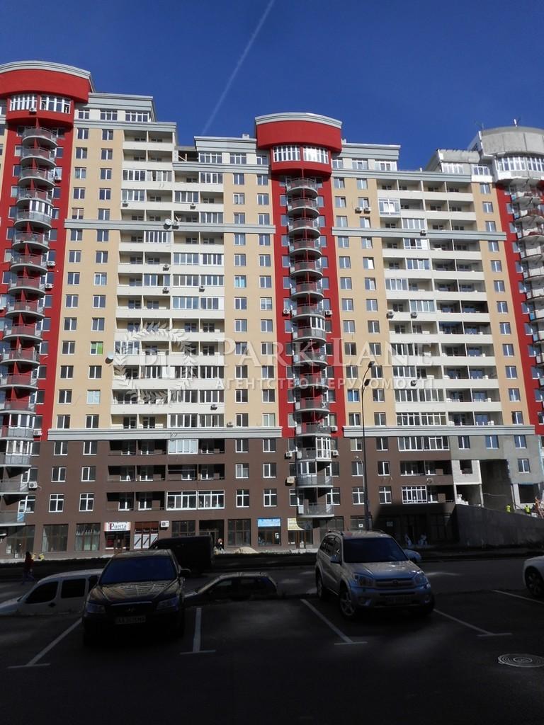 Квартира ул. Ломоносова, 50/2, Киев, Z-319706 - Фото 1