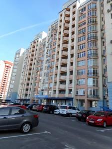 Квартира B-93818, Ломоносова, 52а, Киев - Фото 3