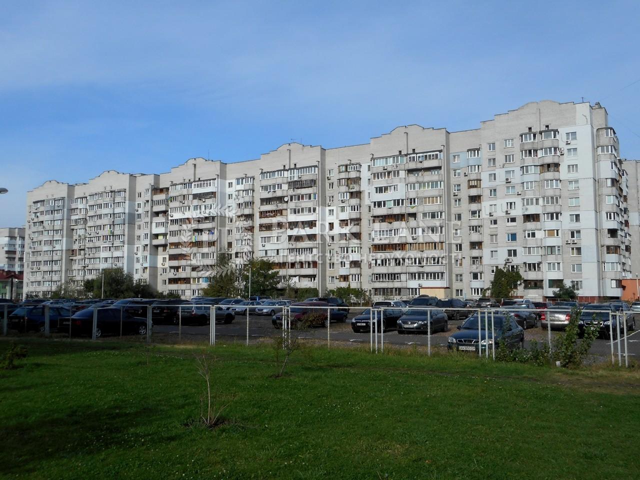 Квартира ул. Вильямса Академика, 9, Киев, Z-149760 - Фото 2