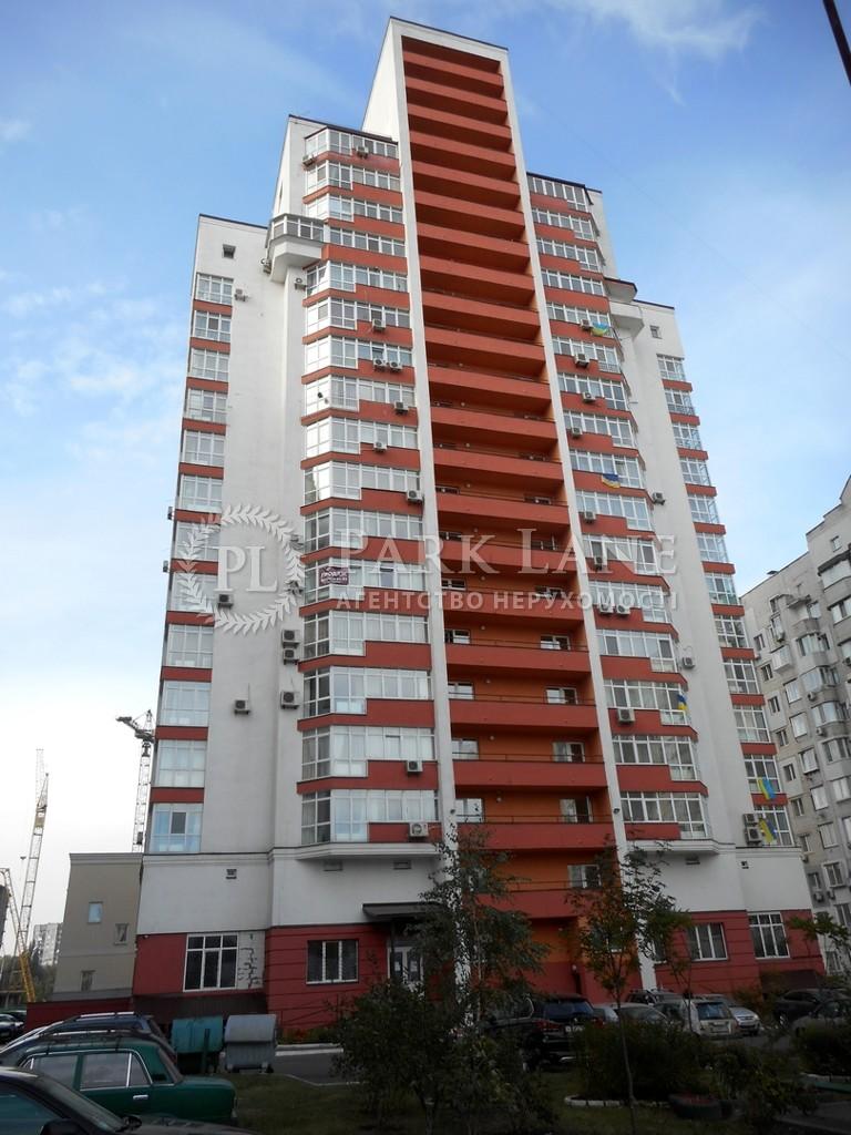 Квартира вул. Конєва Маршала, 7а, Київ, Z-1462154 - Фото 1