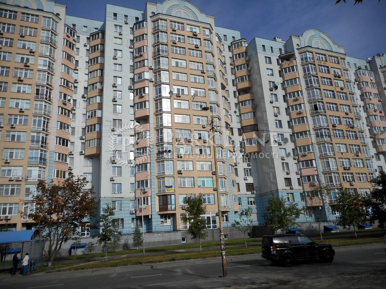 Квартира вул. Ломоносова, 58, Київ, B-97758 - Фото 38