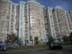 Квартира Z-1000152, Ломоносова, 58, Киев - Фото 4